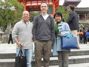 Kyoto Japan with Matthew G. Bailey